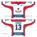 CSKA Moscow KHL 2014-15 Russian Hockey Jersey Light