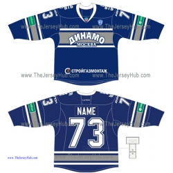 Dynamo Dinamo Moscow KHL 2014-15 Russian Hockey Jersey Dark