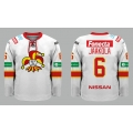 Jokerit Helsinki KHL 2014-15 Hockey Jersey Light
