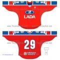 Lada Togliatti KHL 2014-15 Russian Hockey Jersey Dark Alternative