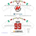 Metallurg Novokuznetsk KHL 2014-15 Russian Hockey Jersey Light