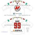 Metallurg Novokuznetsk KHL 2014-15 Russian Hockey Jersey Light