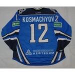 Neftekhimik Nizhnekamsk KHL 2014-15 Official Game Worn Russian Hockey Jersey Dark
