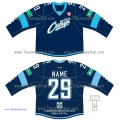 Sibir Novosibirsk KHL 2014-15 Russian Hockey Jersey Dark Alternative