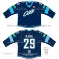 Sibir Novosibirsk KHL 2014-15 Russian Hockey Jersey Dark Alternative