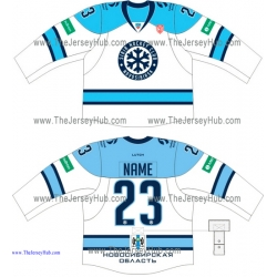 Sibir Novosibirsk KHL 2014-15 Russian Hockey Jersey Light