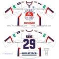 Torpedo Nizhny Novgorod KHL 2014-15 Russian Hockey Jersey Light