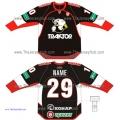 Traktor Chelyabinsk KHL 2014-15 Russian Hockey Jersey Dark