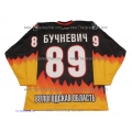 Severstal Cherepovets 2015-16 Russian Hockey Jersey Pavel Buchnevich Dark