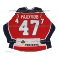 CSKA Moscow 2015-16 Russian Hockey PRO Jersey Alexander Radulov Dark