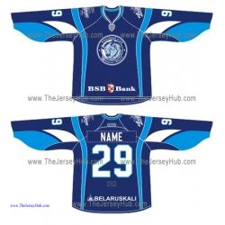 Dinamo Dynamo Minsk KHL 2015-16 Russian Hockey Jersey Dark