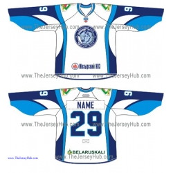 Dinamo Dynamo Minsk KHL 2015-16 Russian Hockey Jersey Light