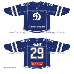 Dynamo Dinamo Moscow KHL 2015-16 Russian Hockey Jersey Dark