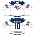 Metallurg Magnitogorsk KHL 2015-16 Russian Hockey Jersey Light