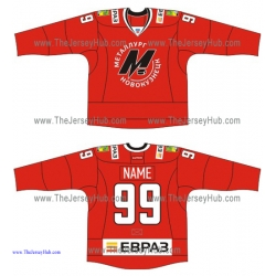 Metallurg Novokuznetsk KHL 2015-16 Russian Hockey Jersey Dark