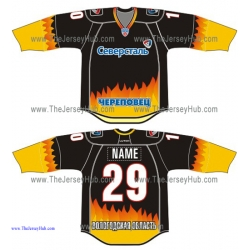 Severstal Cherepovets KHL 2015-16 Russian Hockey Jersey Dark