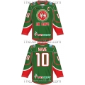 Ak Bars Kazan KHL 2016-17 Russian Hockey Jersey Dark