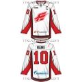 Avangard Omsk KHL 2016-17 Russian Hockey Jersey Light