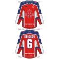 CSKA Moscow KHL 2016-17 Russian Hockey Jersey Dark