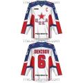CSKA Moscow KHL 2016-17 Russian Hockey Jersey Light
