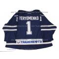 Dynamo Dinamo Moscow Alexander Yeryomenko Yeremenko 2016-17 PRO Russian Hockey Jersey Dark
