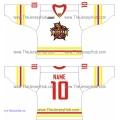 Kunlun Red Star KHL 2016-17 Russian Hockey Jersey Light