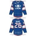 Lada Togliatti KHL 2016-17 Russian Hockey Jersey Dark
