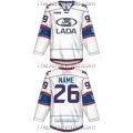 Lada Togliatti KHL 2016-17 Russian Hockey Jersey Light