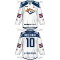 Metallurg Magnitogorsk KHL 2016-17 Russian Hockey Jersey Light