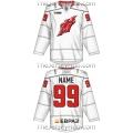 Metallurg Novokuznetsk KHL 2016-17 Russian Hockey Jersey Light