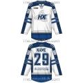 Neftekhimik Nizhnekamsk KHL 2016-17 Russian Hockey Jersey Light