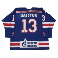SKA St. Petersburg 2016-17 Russian Hockey Jersey Pavel Datsyuk Dark