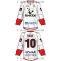 Traktor Chelyabinsk KHL 2016-17 Russian Hockey Jersey Light