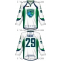 Yugra Khanty-Mansiysk KHL 2016-17 Russian Hockey Jersey Light