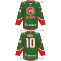 Ak Bars Kazan KHL 2017-18 Russian Hockey Jersey Dark