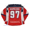 CSKA Moscow 2017-18 Russian Hockey PRO Jersey Kirill Kaprizov Dark