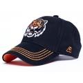KHL Amur Khabarovsk Cap Hat