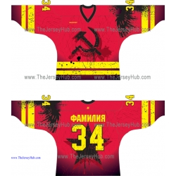 Red Heat Hammer and Sickle Russian Hockey Jersey Dark