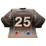 Beer Kings #25 Russian Hockey Jersey Dark