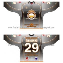 Beer Kings Russian Hockey Jersey Dark