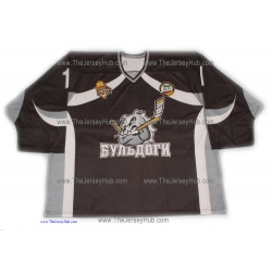 Russian Bulldogs #1 Goalie Hockey Jersey Dark