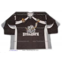 Russian Bulldogs #1 Goalie Hockey Jersey Dark