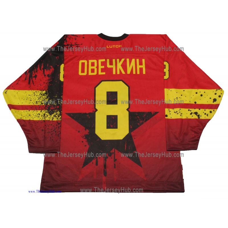 best sneakers 1bfc9 b38dd Alex Ovechkin Born in the USSR Red Heat Hammer and Sickle ...