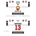 Kill Them All Russian Hockey Jersey Light