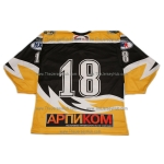Russian Police Special Forces Lynx #18 Hockey Jersey