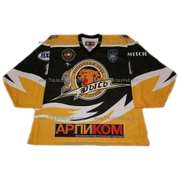 Russian Police Special Forces Lynx #1 Goalie Hockey Jersey Dark