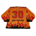 Predator #30 Goalie Russian Hockey Jersey Dark