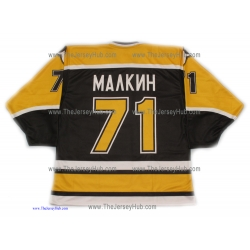 Russian Penguin Hockey Jersey Malkin Dark