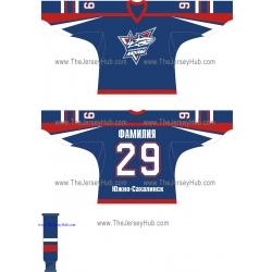 Sakhalin Sharks Russian Hockey Jersey Dark