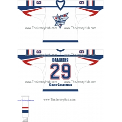 Sakhalin Sharks Russian Hockey Jersey Light